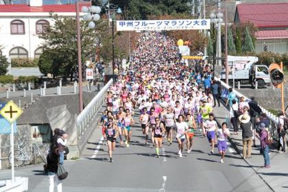 第9回甲州フルーツマラソン