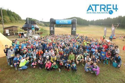 AKITA Trail Run Festival in まんたらめ2018(ATRF5)