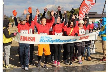 タンスのゲンPRESENTS FM福岡オータムフェスタ 第3回筑後船小屋リレーマラソン