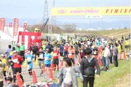第9回 淀川国際ハーフマラソン