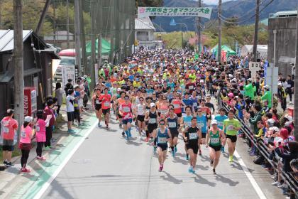 第14回宍粟市さつきマラソン