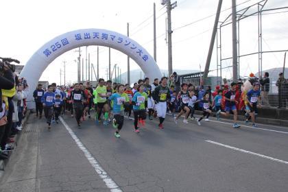 第26回坂出天狗マラソン