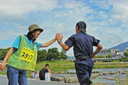 第10回NICCOチャリティ・ラン鴨川(オンラインversion) ~世界には、あなたのランで助けられる人がいる。~